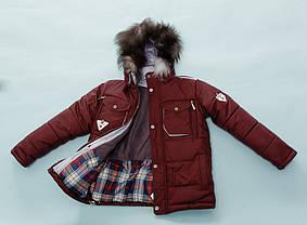 """Детская зимняя  куртка """"Леон"""" для мальчика, фото 3"""