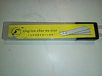 Набор запасных лезвий для канцелярского ножа