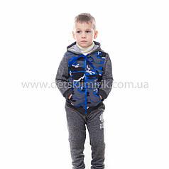 """Спортивный костюм для мальчика """"Франк"""" ,новинка 2017 года"""