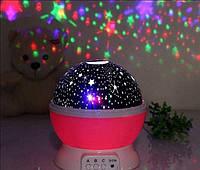 Вращающийся ночник-проектор звездного неба Star Master Dream (розовый)