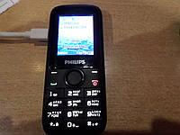 Мобільні телефони -> Philips -> e120 -> 2