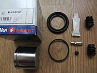 Ремкомплект переднего суппорта D4-983C