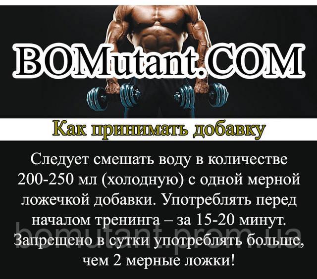 как принимать BSN N.O.-XPLODE Pre-Workout Igniter New Formula! 30 serv. 555 гр blue raz
