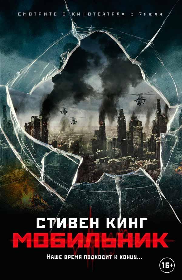 Мобильник - Оптово-розничный интернет магазин mega-baby-shop.com.ua в Киеве