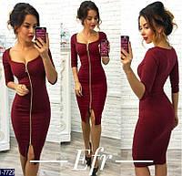 4b4d491d09ade75 Стильное бордовое облегающее платье на змейке спереди по всей длине.  Арт-11010