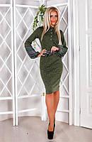 Платье ангора  р-ры 42-46