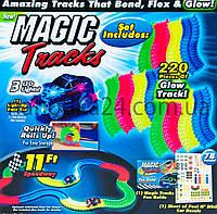 Magic Tracks на 220 деталей Магик Трек АКЦИЯ!!!