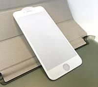 Защитное стекло Avantis iPhone 6, 6s 3D White Matte белое