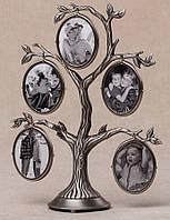 "Фоторамка ""Семейное дерево"" (28 см)  057C"