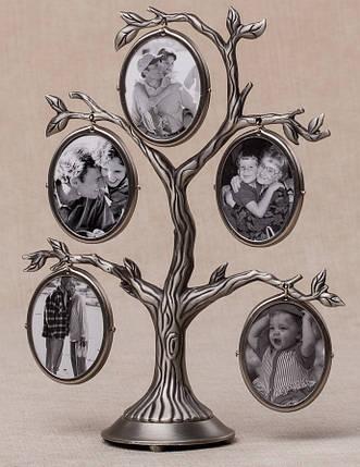 "Фоторамка ""Семейное дерево"" (19 см)  057C, фото 2"