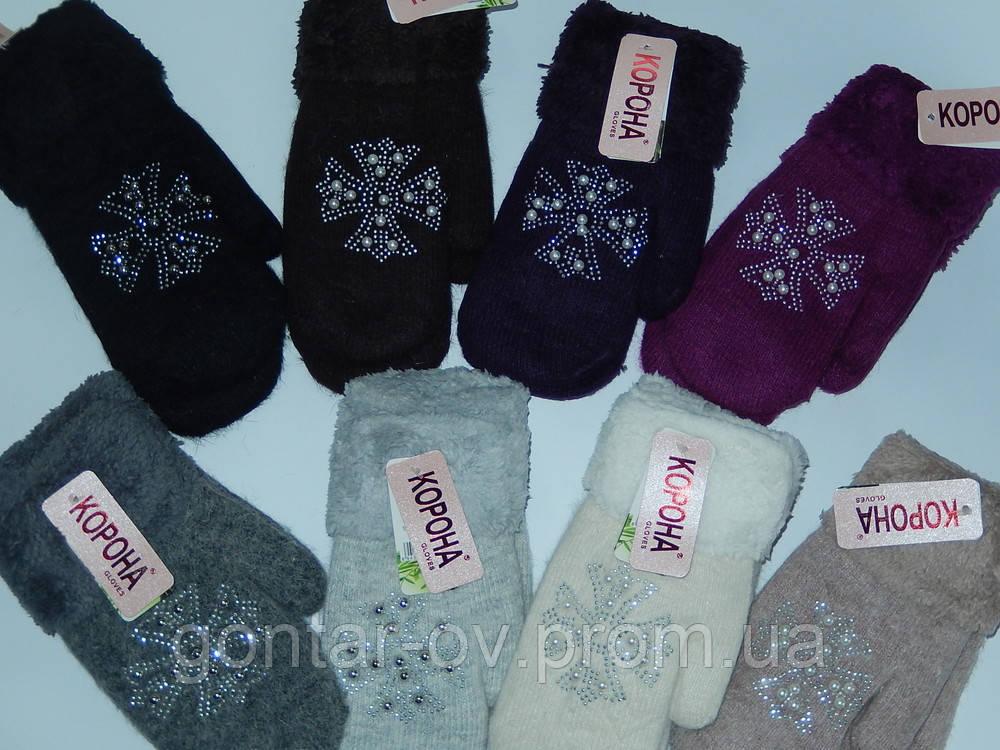 Женские зимние рукавицы