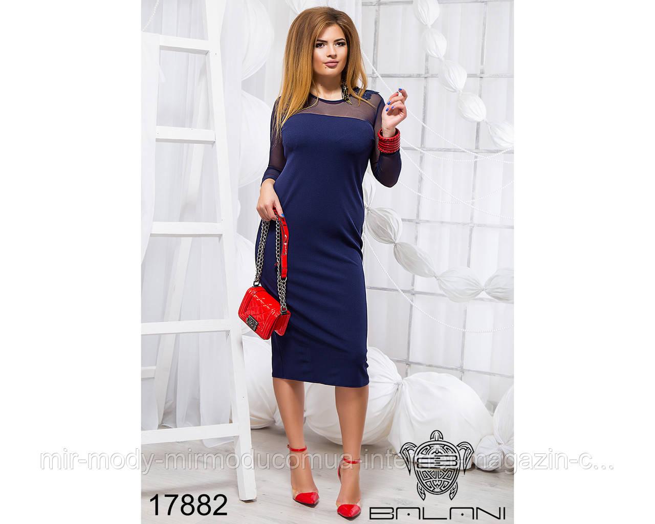 Элегантное платье - 17882 (б-ни)