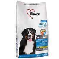 1st Choice (Фест Чойс) с курицей сухой супер премиум корм для взрослых собак средних и крупных пород 7кг