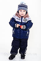 Стильный детский зимний комбинезон с капюшоном 2р