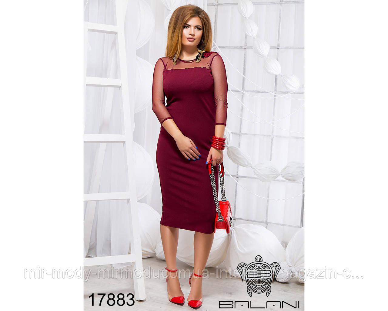Элегантное платье - 17883 (б-ни)