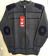 Стильный теплый кардиган на мальчика р. 11-15 л, темно-серый с синими вставочками