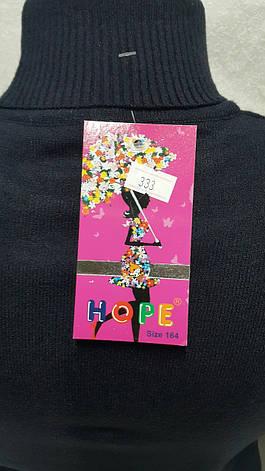 Свитер с отворотом для девочек 116,128,140,152,164 роста Hope, фото 2