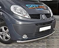 Кенгурятник одинарный ус на Renault Trafic (c 2001--) Рено Трафик PRS