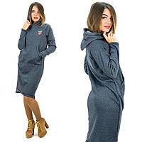 Теплое платье с капюшоном / трикотаж джерси на меху / Украина