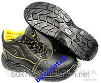 Ботинки кожаные Чоботи Рабочие Польша 40,41,42,43,44,45,46,47