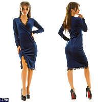 Стильное синее бархатное платье с отделкой кружево.  Арт-11013