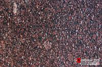 Плитка гранитная Токовского месторождения плированная