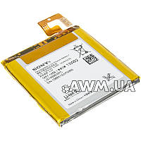 Аккумулятор для Sony Ericsson T (LIS1499ERPC) AAAA