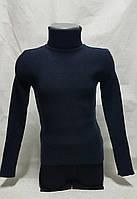 Синий свитер для девочек 116,128,140,152,164 роста Hope