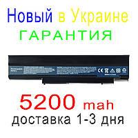 Аккумулятор батарея  ACER 5635  GATEWAY NV40 NV4000 NV4001 NV4001C NV4002C NV4005C NV4006C NV4008C