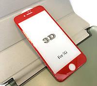 Apple iPhone 7, 8, SE 2020 защитное стекло на телефон противоударное Avantis 5D Red красное