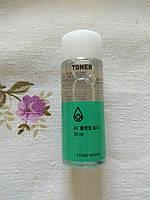 Тоник лечебный для проблемной кожи DIY AC Clean Up Toner ETUDE HOUSE