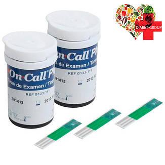Тест-полоскиOn Call Plus 50 10 упаковок , фото 2