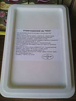 Крем сыр Раса 1.5 кг (Rasa)