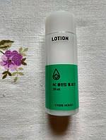 Лосьон-гель лечебный для проблемной кожи DIY AC Clean Up Gel Lotion  ETUDE HOUSE