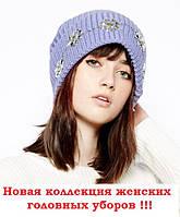 Женские головные уборы осень-зима