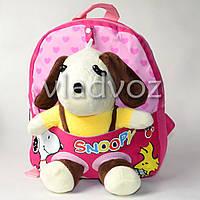Детский рюкзак для девочек с мягкой игрушкой собачкой розовый Snoopy