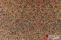 Плитка гранитная Межеричанского месторождения полированная