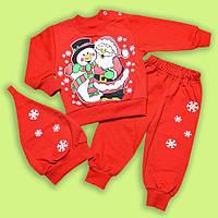 Новогодний комплект одежды для деток