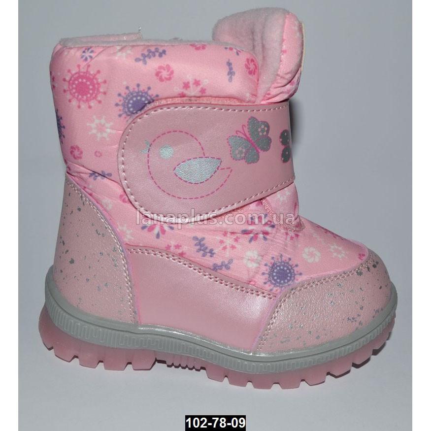 Зимние ботинки для девочки, 26 размер (14,9см), мембрана, термоботинки, сноубутсы