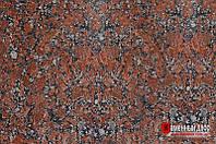 Плитка гранитная Капустинского месторождения термообработанная