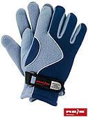 Зимние перчатки REIS, теплые, флисовые голубые 8 р-р
