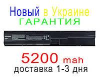 Аккумулятор HP HSTNN-1B2R HSTNN-DB3C HSTNN-I97C-3 HSTNN-I98C-5 HSTNN-I99C-3 HSTNN-Q87C-4  HSTNN-Q89C