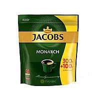 Кава Jacobs Monarch (400 г) розчинна