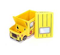 Пуф-ящик для игрушек Автобус желтый