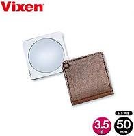 Увеличительное стекло Vixen Folding Pocket Magnifier P50