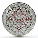 Серебряная сувенирная монета - Камень Солнца
