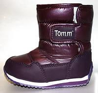 Детские дутики сапоги зимние Томм, 23-30