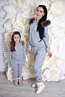 Костюм мама и дочка с мехом на плечах