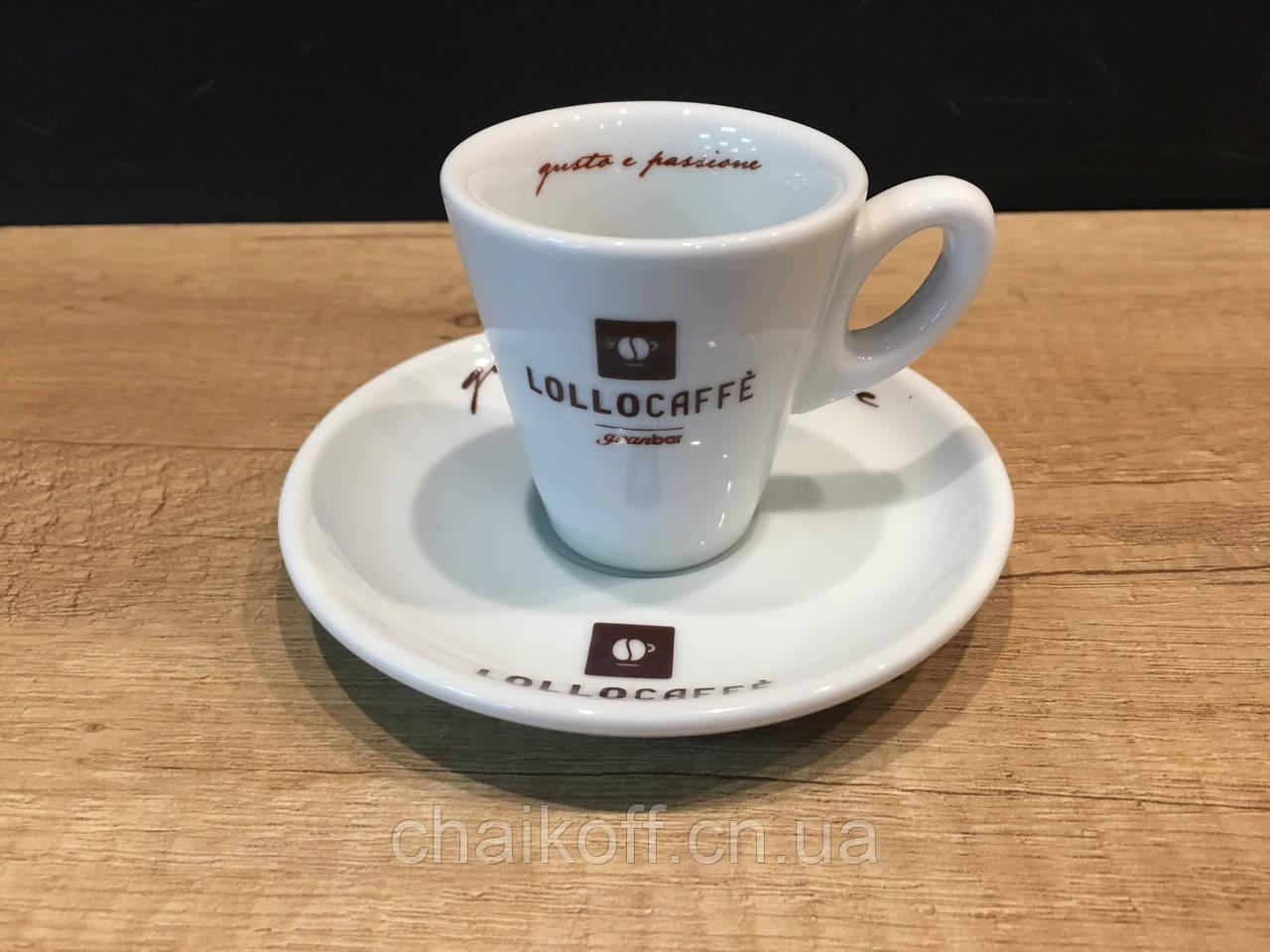 Чашка с блюдцем керамика эспрессоLollo Caffe 70 мл.