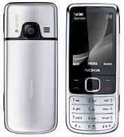 Nokia 6700 classic silver,chrome